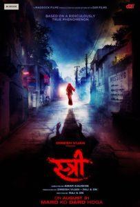 Stree, A horror comedy, Bollywood Movie